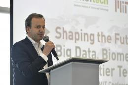 Arkady Dvorkovich, Deputy Prime Minister of Russian Federation, Chairman of the Skoltech Board of Trustees, speaking at plenary session